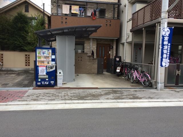 【予約制】軒先パーキング 【大阪市旭区】中宮パーキング image