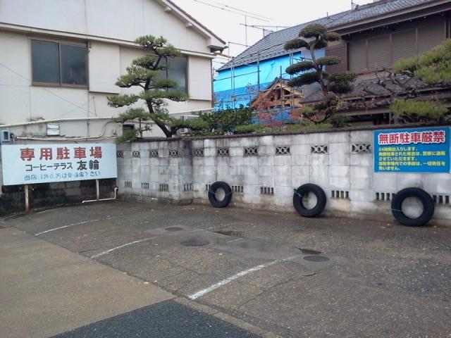 【予約制】軒先パーキング 友輪駐車場 image