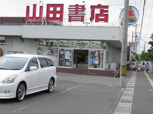 【予約制】軒先パーキング 【本館】山田書店予約駐車場 image