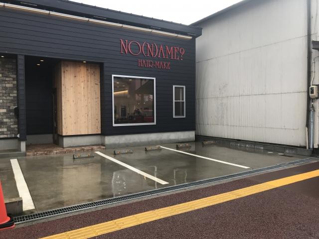 【予約制】軒先パーキング NO(N)AME?駐車場 image