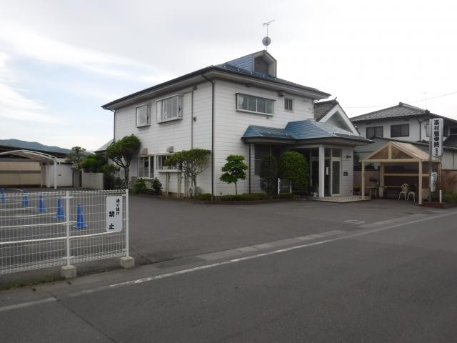 【予約制】軒先パーキング 峯村整骨院駐車場 image