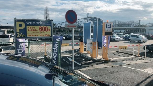 【予約制】軒先パーキング 【aQmo対応】多賀駅前第一 image