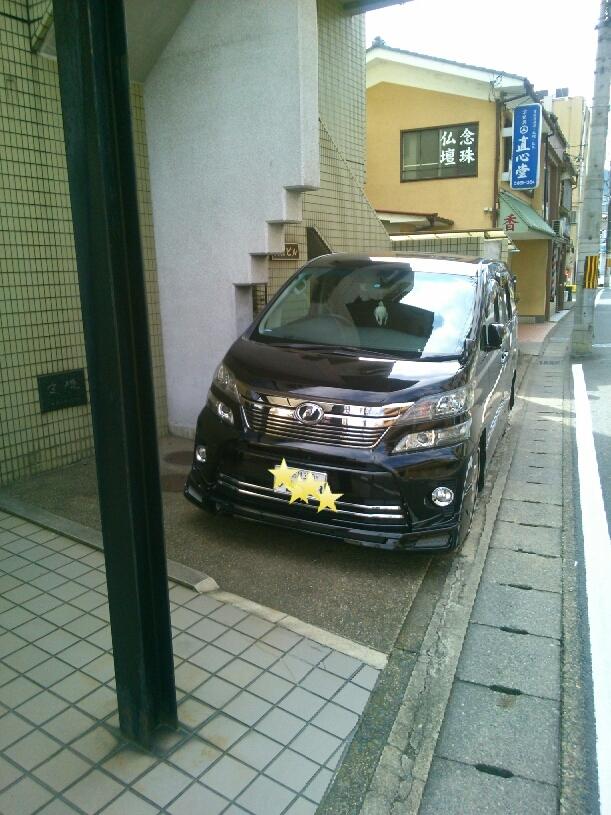 【予約制】軒先パーキング 嵐山 嵯峨中通町 第1駐車場 image