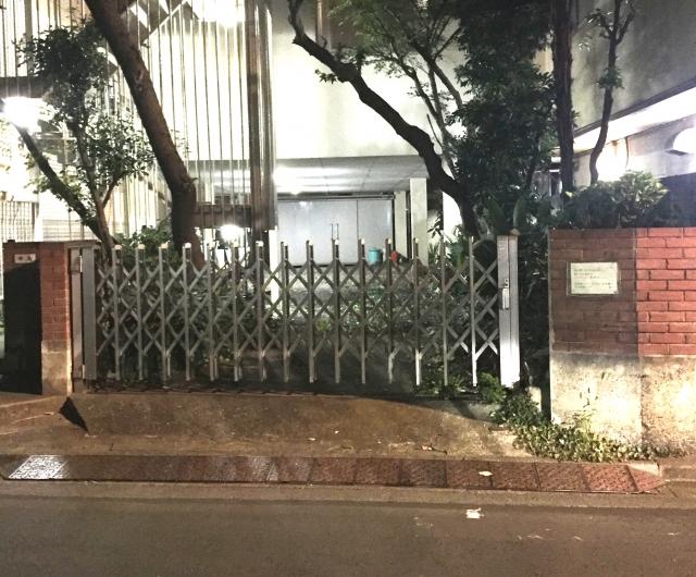 【軽・小型車専用】駒込6丁目第1駐車場
