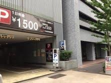 【NEWoMan,高島屋が目の前】サウスゲート新宿 駐車場