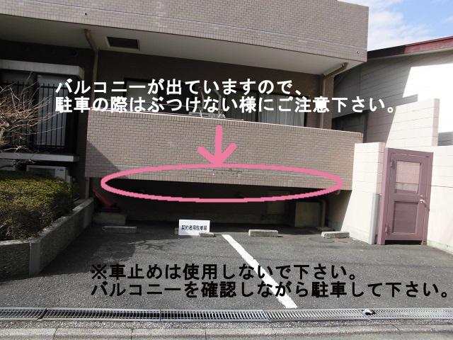 【東京ドーム・文京区】本駒込2丁目パーキング