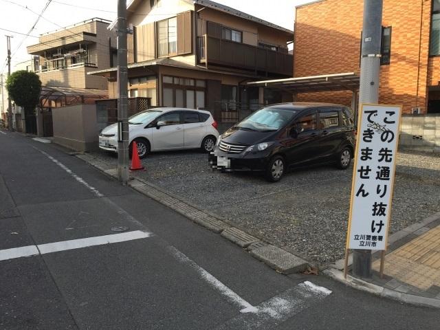 立川 ららぽーと(IKEA•立川駅)近隣駐車場