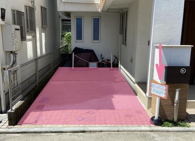 【白いポールの看板が目印!】新横浜大豆戸町パーキング ※場所間違い注意