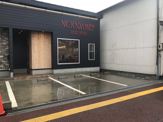 NO(N)AME?駐車場