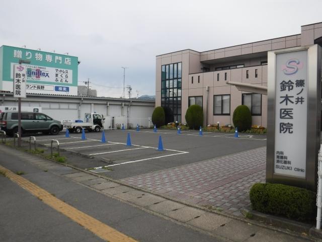 篠ノ井鈴木医院第1駐車場