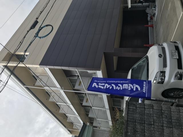西区江向町 フェリーチェ駐車場