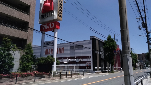 マルハン此花島屋店 USJ周辺駐車場