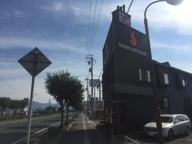 長野ストーブギャラリー駐車場