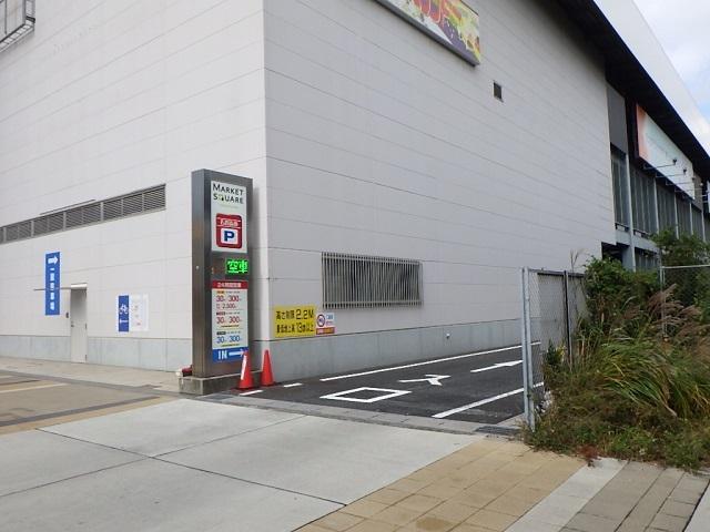 【aQmo対応】マーケットスクエアささしま
