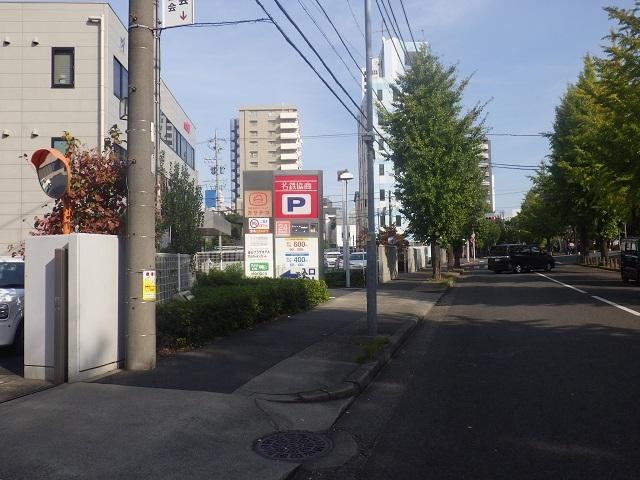 【aQmo対応】金山西