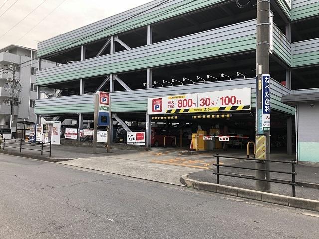 【aQmo対応】JR岡崎駅前