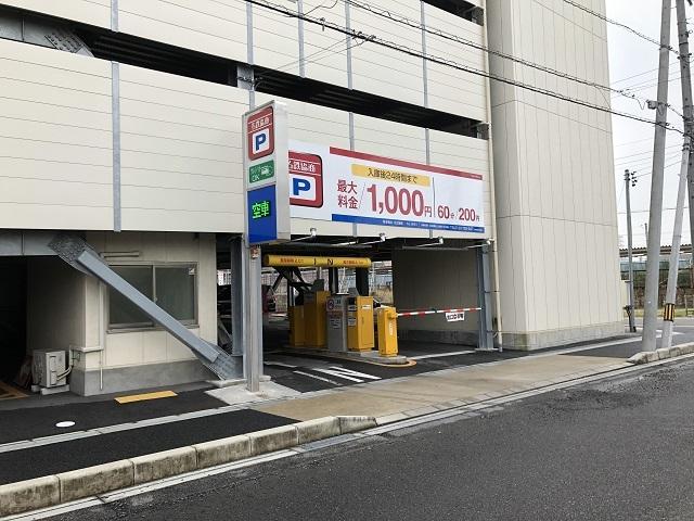 【aQmo対応】知立駅前