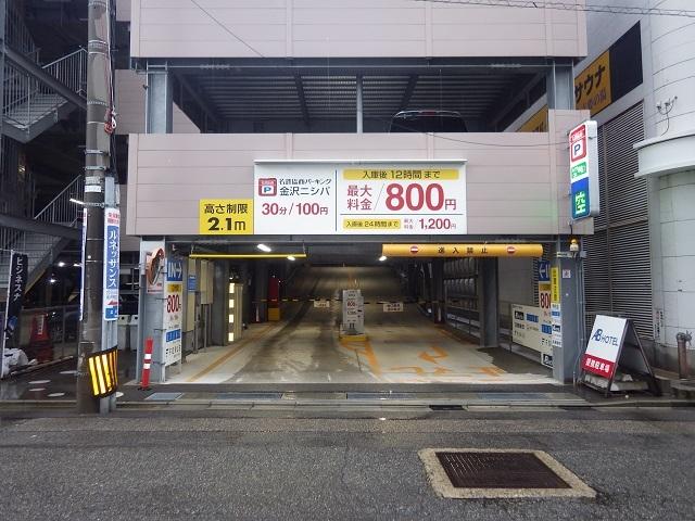 東京 アカデミー 金沢