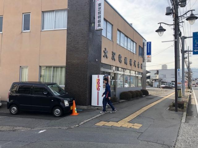 大沢電気㈱ 駐車場