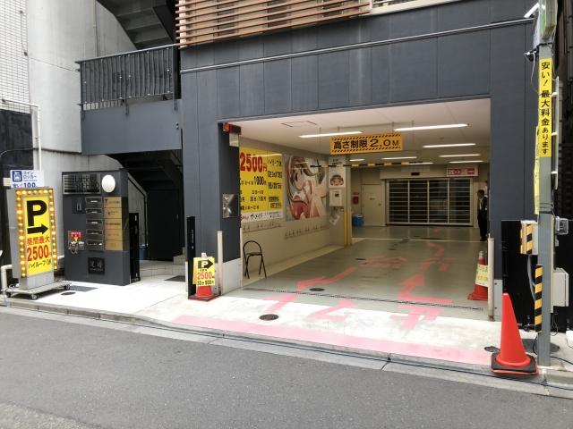 【末広町駅前】SANパーク ザ・メイド