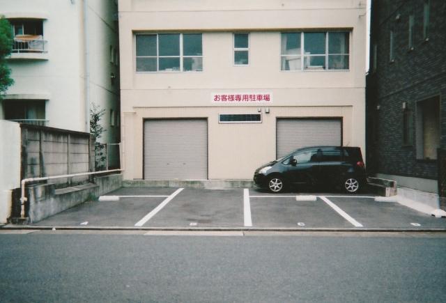 三共ビルディング北 駐車場