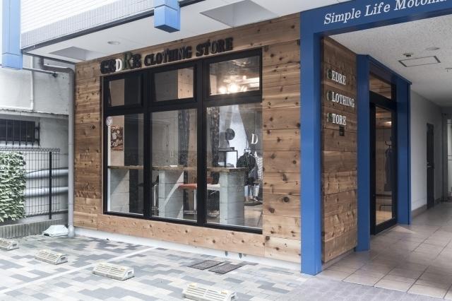 Cedre Clothing Storeパーキング