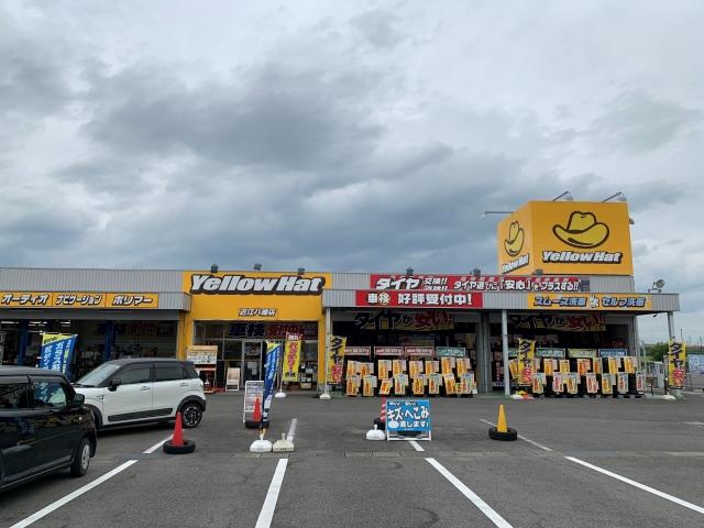 イエローハット近江八幡店駐車場