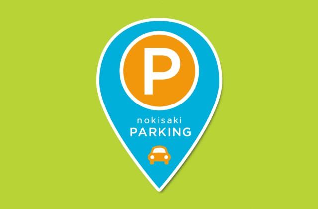 小石川2丁目 第2駐車場
